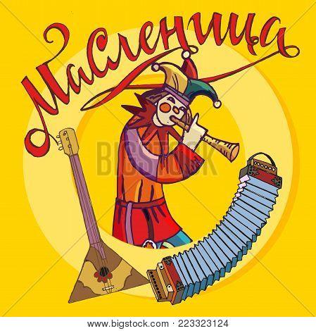 Vector image of festive symbols, accordion and balalaika. Cartoon style