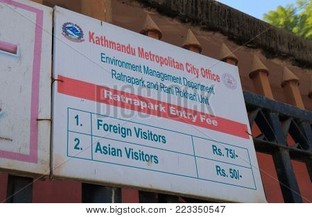 Kathmandu Nepal - November 10, 2017: Ratna Park Entry Fee Display Price Difference Between Foreigner