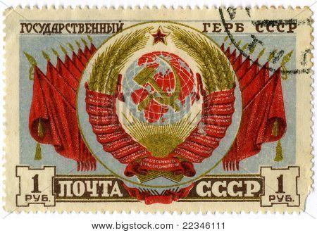 Old Soviet Stamp