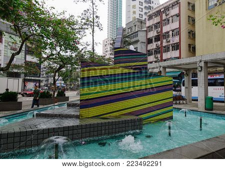 Hong Kong - Mar 29, 2017. Old Building With Monument In Hong Kong. In 2014, Hong Kong Was The Eleven
