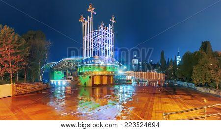 SOCHI, RUSSIA - JANUARY 11, 2018: Concert hall Festivalny