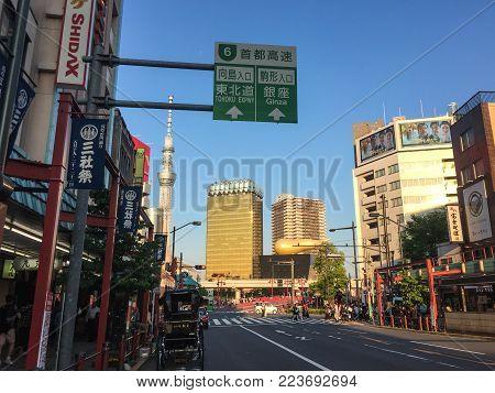 Tokyo, Japan - May 19, 2017. Streets Of Tokyo Metropolis, Japan. Tokyo Metropolis Is Both The Capita
