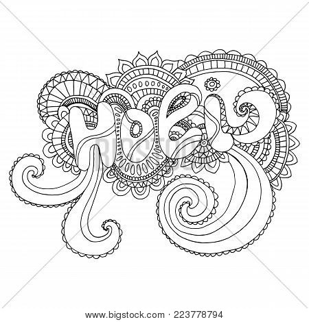 Coloring page word Holi, to the Indian holiday on background mandala. Anti stress  ethnic bohemian background. Vintage decorative element.Indian motifs. Vector hand drawn letters Holi. Doodle creative