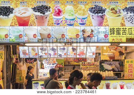 TAIPEI, TAIWAN - MAY 20: Bubble tea shop at night, bubble tea is a poular Taiwanese drink which is common to see in Taiwan on May 20, 2017 in Taipei