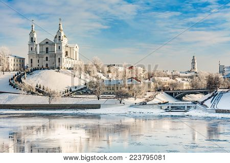 Uspensky Cathedral Is A Temple In Vitebsk, Historical Architecture On A Clear Sunny Day In The Winte
