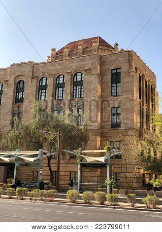 PHOENIX, AZ, USA - DECEMBER 14, 2017: Historic Maricopa County Court House in Phoenix downtown, Arizona