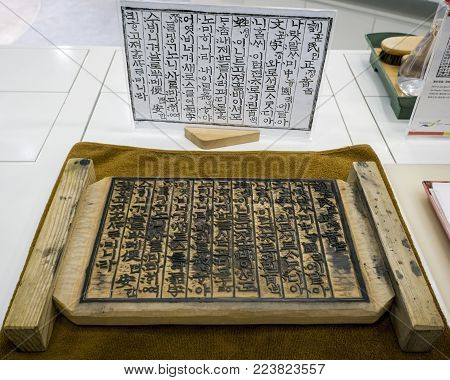 Incheon, Korea - Jul 16, 2017: In Incheon International Airport; a store display of traditional woodblock and resultant print in Korean characters.