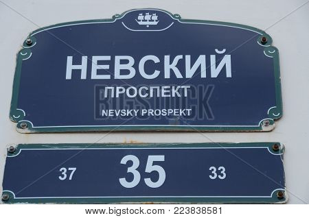 A street name sign on a wall in Nevsky Prospekt, the main road through St. Petersburg
