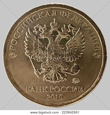 Ten russian rubles coin with Double-headed eagle, isolated on white with clipping path. Reverse side, Coat of arms of Russia. 2016.
