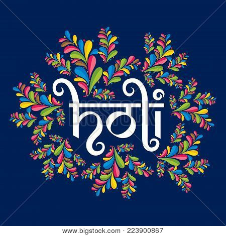 colorful holi festival of india, big festival offer banner design