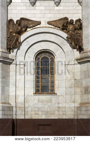 MOSCOW, RUSSIA: CAST BRONZE RELIEF ON WALL OF CATHEDRAL CHURCH OF CHRIST THE SAVIOUR, 30TH SEPTEMBER 2005, MOSCOW, RUSSIA