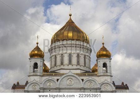 Bell Tower At Entrance To The Church Cathedral Of Christ The Saviour Moscow Russia