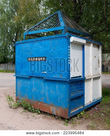 Holm, Russia - July 25, 2012: The buried rural police station point