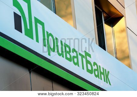 Dnipro City, Dnepropetrovsk, Ukraine, 29 11 18. A Sign Of Ukrainian Privat Bank With The Inscription