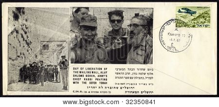 Day Of Liberation Of The Wailing Wall