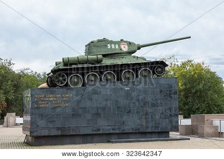 Ulan Ude, Russia - September 06, 2019:  Victory Park, Ulan-ude With A Tank Memorial. Commemorating T