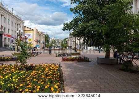 Ulan Ude, Russia - September 06, 2019: Ulitsa Lenina Is A Pedestrian Arbat Street In The Center Of U