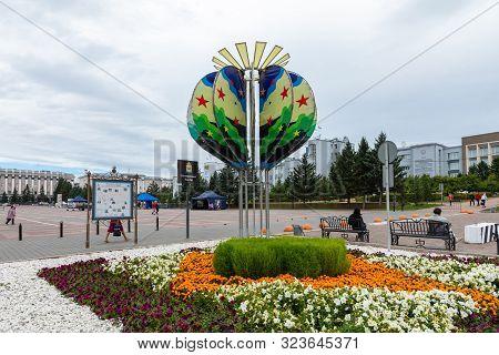 Ulan Ude, Russia - September 06, 2019: Ulan-ude City, Republic Of Buryatia, Russia.