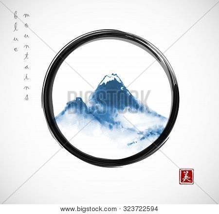 Blue Mountains Hand Drawn With Ink In Black Enso Zen Circle On White Background. Traditional Orienta