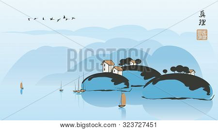 Vector Landscape With A Small Village Near The Lake, River Or Sea, Floating Sailboats And A Flying F