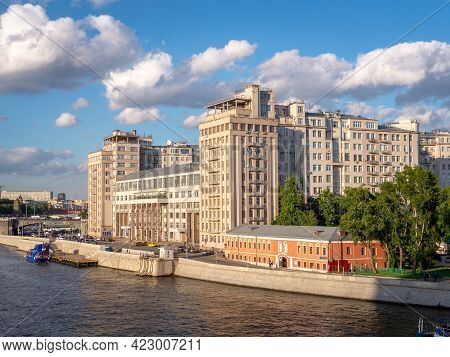 Postcard View On The House On The Embankment - Block-wide Apartment Building On The Banks Of The Mos
