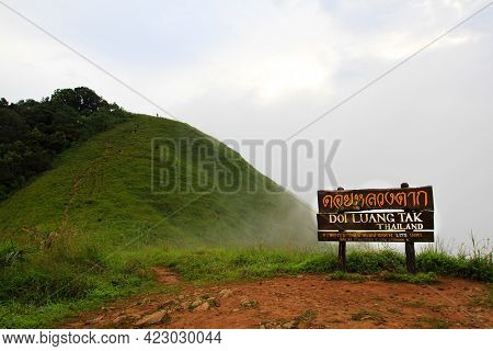 Tak, Thailand-june 7, 2018: Sign Show The Name Of The Place And Tells Tourists Or Hiker People That