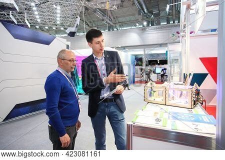 Minsk. Belarus - 31.05.2021 - Pavilions At The Exhibition, General Plan. Pavilions At The Tibo Exhib