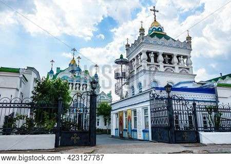 Main Facade Of Church Of St. Catherine In Feodosia, Crimea. Walls Decorated By Icons Of Saints & Wor