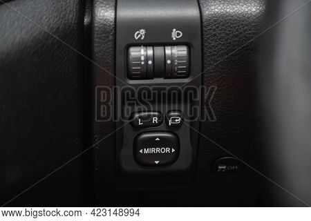 Novosibirsk, Russia - June 08, 2021: Subaru Forester,  Close-up Of The  Buttons: Side Mirror And Hea