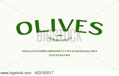 Cyrillic Sans Serif Font. Letters And Numbers For Logo And Label Design. Isolated On White Backgroun