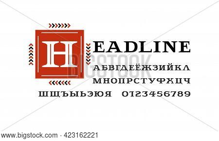 Decorative Cyrillic Serif Font With Inner Contour. Letters And Numbers For Logo And Headline Design.