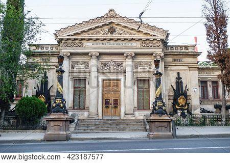 Museum Of Black Sea Fleet (same Written On Plate Above Entrance), Sevastopol, Crimea. Building Was F
