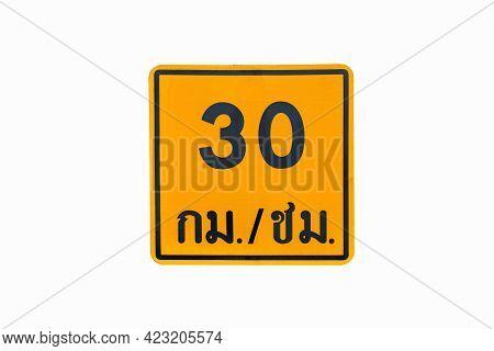 Speed limit Signs Not Exceeding Thirty Kilometers Per Hour, Thai Language