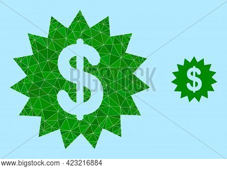 Lowpoly Dollar Rosette Icon On A Sky Blue Background. Polygonal Dollar Rosette Vector Constructed Of