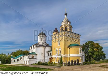 Annunciation Cathedral And Church Of The Savior In The Annunciation Monastery, Kirzhach, Russia