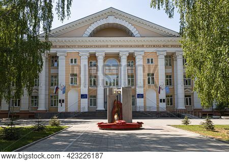 Yekaterinburg, Russia - 25 05 2021: The Red Fire Monument And The Ural Institute Of The State Fire S