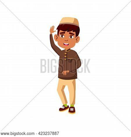 Happy Muslim Boy Glad To See Grandfather In Amusement Park Cartoon Vector. Happy Muslim Boy Glad To