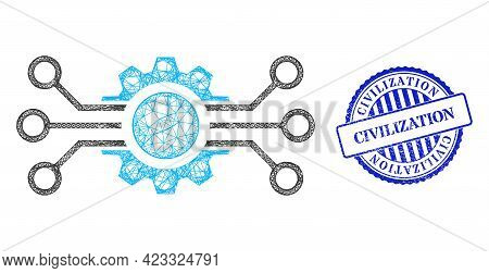 Vector Crossing Mesh Gear Circuit Model, And Civilization Blue Rosette Grunge Stamp Seal. Wire Frame
