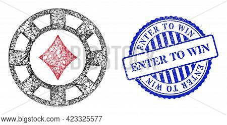 Vector Net Diamonds Casino Chip Carcass, And Enter To Win Blue Rosette Scratched Stamp Seal. Crossed