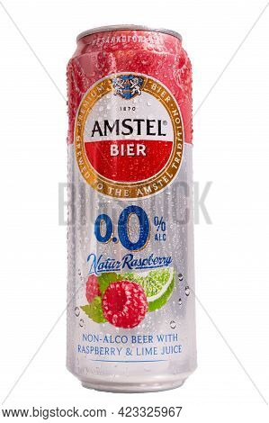Tyumen, Russia-may 25, 2021: Amstel Beer Can Isolated On White, Non-alcoholic With Lime And Raspberr