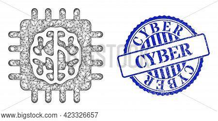 Vector Net Mesh Brain Chip Model, And Cyber Blue Rosette Corroded Stamp Seal. Linear Frame Net Illus
