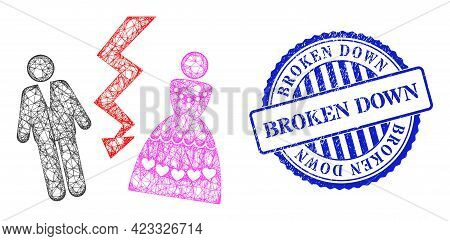 Vector Net Divorce Persons Frame, And Broken Down Blue Rosette Rubber Seal Print. Hatched Frame Netw
