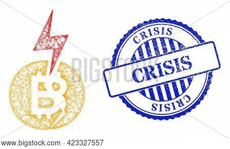 Vector Network Bitcoin Crash Model, And Crisis Blue Rosette Scratched Seal. Linear Frame Net Symbol