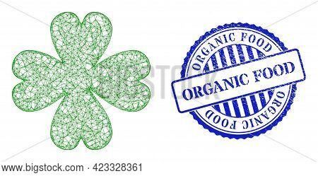 Vector Net Mesh Four Leaf Clover Framework, And Organic Food Blue Rosette Textured Seal Print. Wire