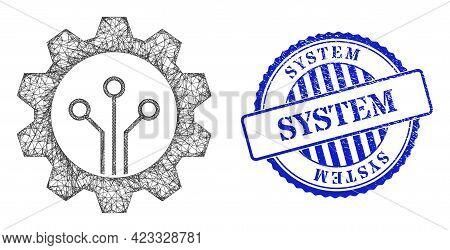 Vector Crossing Mesh Gear Sensor Frame, And System Blue Rosette Rubber Stamp. Linear Frame Network S