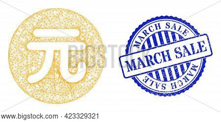 Vector Network Chinese Yuan Coin Wireframe, And March Sale Blue Rosette Dirty Seal. Hatched Frame Ne