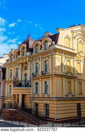 Colorful Houses Of Vozdvizhenka Elite District In Kiev, Ukraine