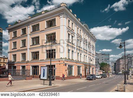 Myasnitskaya Street, View Of Anna Perlova Former Profitable House With Stores, 1917, Landmark: Mosco