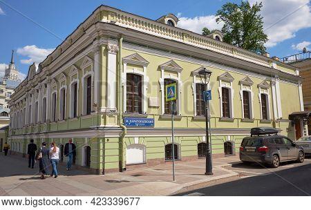 View Of The Main House Of The Estate Of Golitsyn-nadezhda Von Meck-stakheyev, 18th-19th Century, Kno