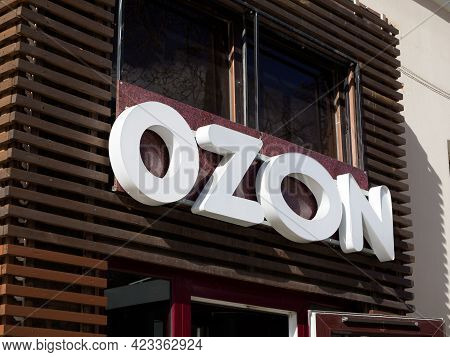 Yekaterinburg, Russia, April 18, 2021: Ozon Sign On The Building. The Office Of The Online Store In